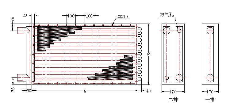 U型空气散热器结构参数